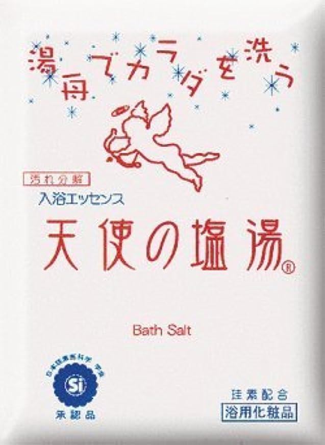 クック出口プロフィール天使の塩湯 (70g×20袋) 3個セット ※浴槽でカラダを洗う!入浴エッセンス!
