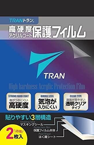 TRAN(トラン)(R) CASIO 腕時計 G-SHOCK ジーショック 対応 液晶保護フィルム 2枚セット 高硬度アクリルコート 気泡が入りにくい 透明クリアタイプ for CASIO G-shock GA-2100-1AJF 対応 保護フィルム