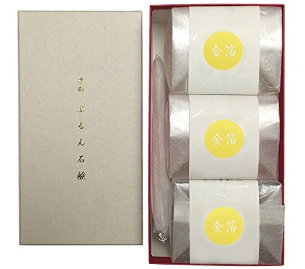失礼なモナリザラック京都 ぷるん石鹸 ピュアソープ ヒアルロン酸 コラーゲン ギフトボックス 金箔3個セット
