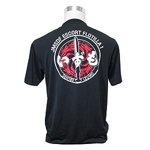 自衛隊グッズ 護衛艦いずも ロゴ柄 Tシャツ 袖艦旗付 ドライ ブラック (XL)