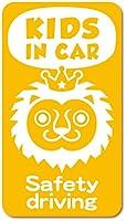 imoninn KIDS in car ステッカー 【マグネットタイプ】 No.54 ライオンさん (黄色)