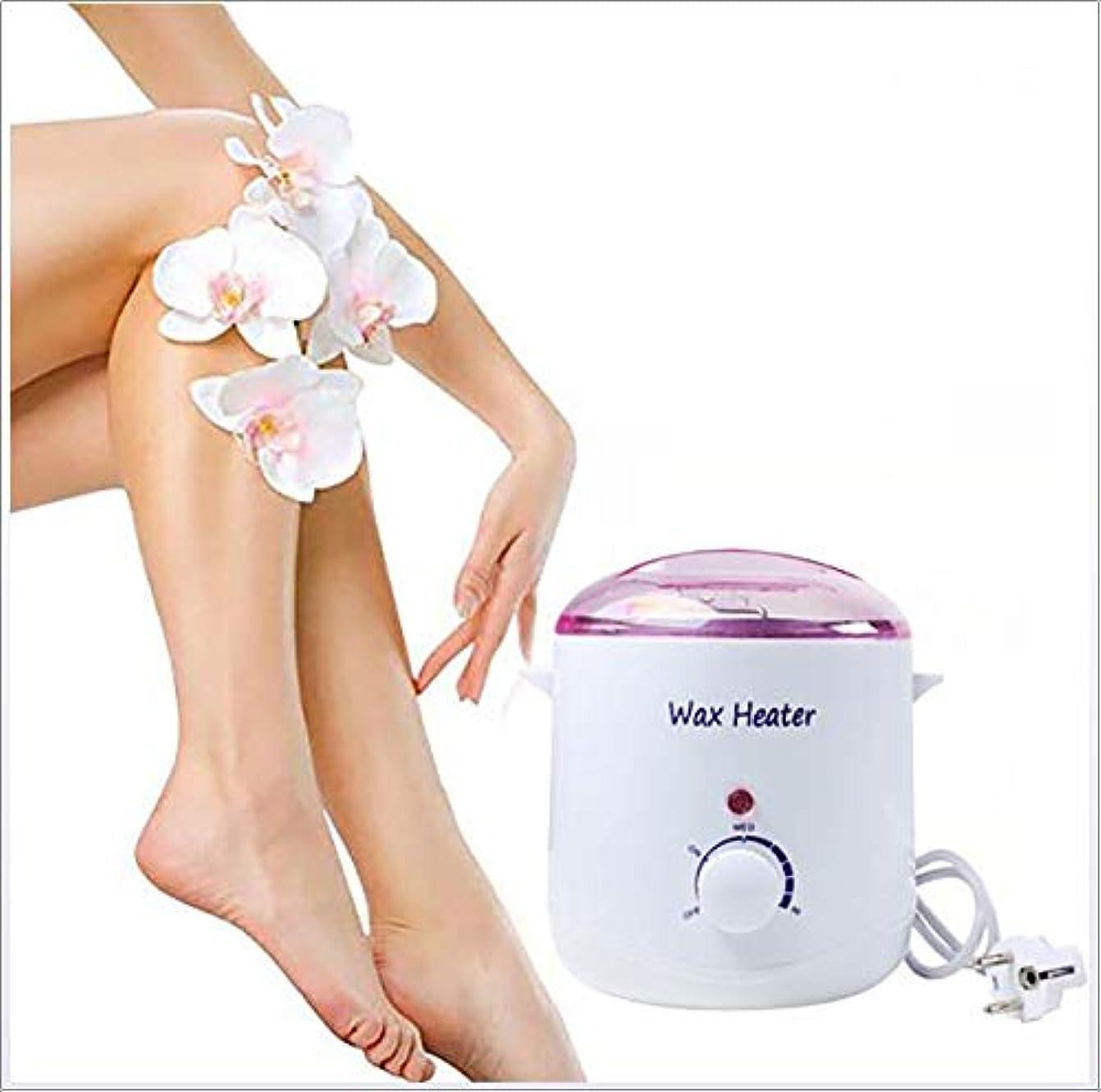 見かけ上資本ワンダー毛の取り外し機械、毛の取り外しのための堅い熱いワックスの暖かいメルターヒーターの携帯用電気熱いワックスの暖かい機械,Pink