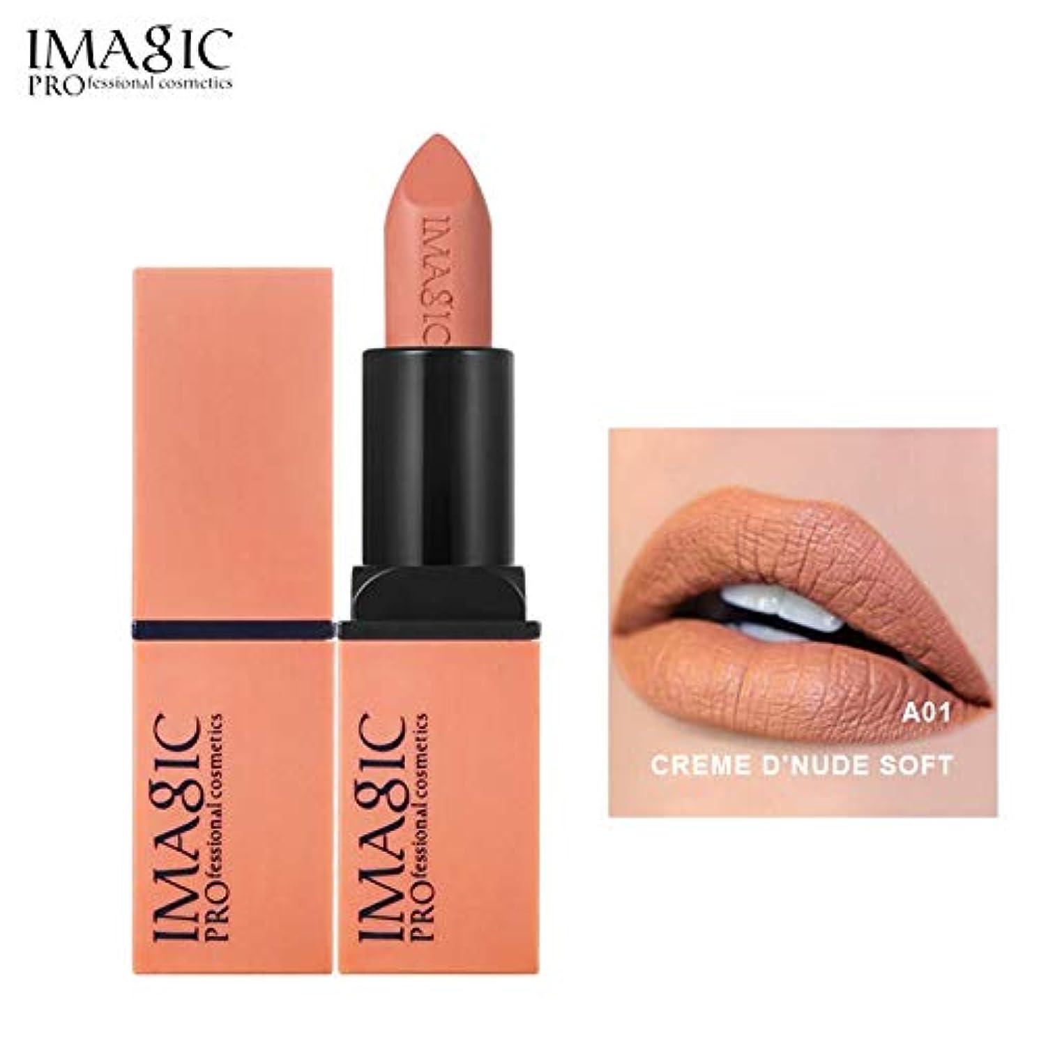 自己尊重ジョブクラスNOTEイマジック12色口紅モイスチャライザー唇滑らかなリップスティック長続きがする魅力的なリップ口紅化粧品美容メイクアップ化粧品