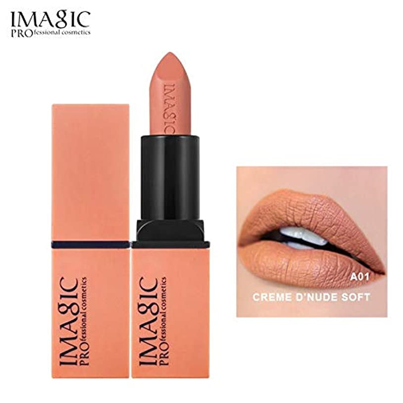 エレガント偽造権利を与えるNOTEイマジック12色口紅モイスチャライザー唇滑らかなリップスティック長続きがする魅力的なリップ口紅化粧品美容メイクアップ化粧品