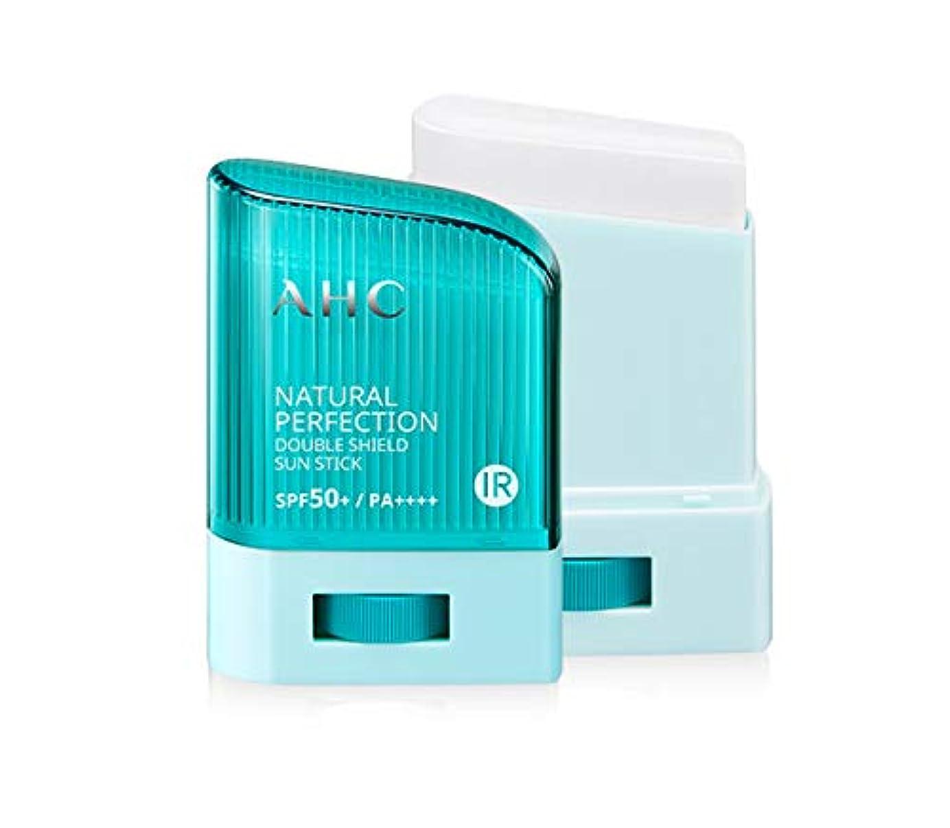 地球インクマニアックAHC ナチュラルパーフェクションダブルシールドサンスティック ブルー Natural Perfection Double Shield Sun Stick BLUE [並行輸入品] (14g)