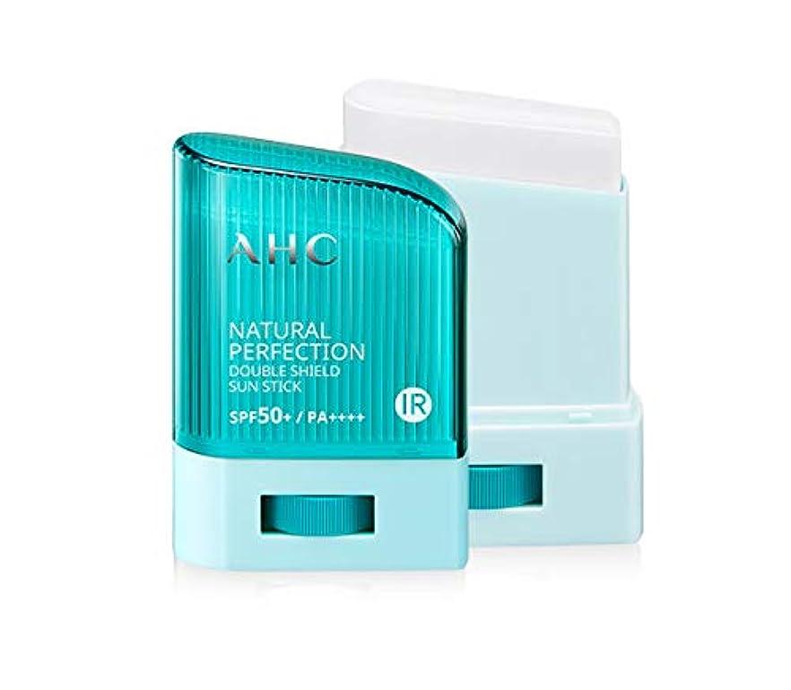 高さにもかかわらず湿度AHC ナチュラルパーフェクションダブルシールドサンスティック ブルー Natural Perfection Double Shield Sun Stick BLUE [並行輸入品] (14g)