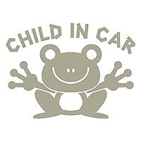 imoninn CHILD in car ステッカー 【パッケージ版】 No.22 カエルさん (グレー色)