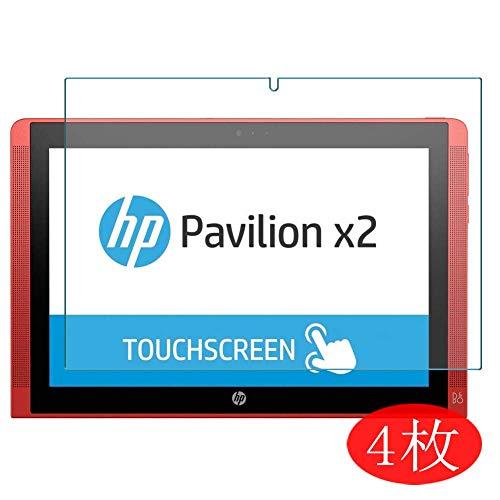Vaxson 4 Stück Schutzfolie für HP Pavilion x2 10