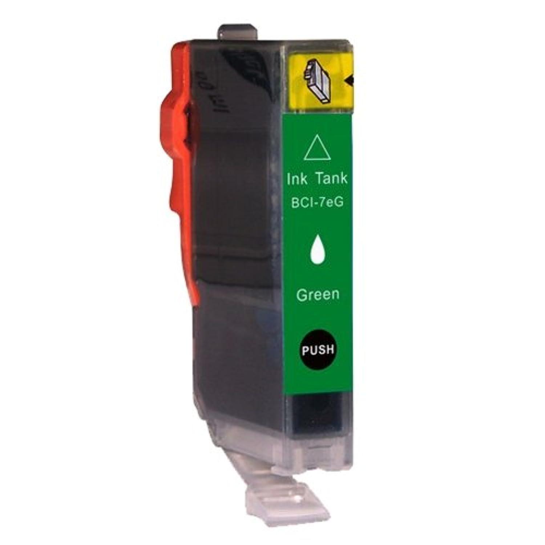 インク 【互換インク】 キャノン canon キヤノン BCI-7e G 緑 グリーン PIXUS iP9910 iP8600 iP8100 Pro9000 Mark II Pro9000 カートリッジ プリンターインク 汎用インク インクカートリッジ 純正 汎用