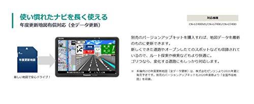 パナソニック(Panasonic)ポータブルカーナビ5インチゴリラCN-G540D全国市街地図収録ワンセグ24V車対応高精度測位システム
