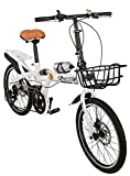 KEN ROD Bicicletas Plegables | Bicicleta Plegable Adulto | Bici 20 Pulgadas Adulto | Bici Plegable | Bici Plegable Urbana | Color: Blanco
