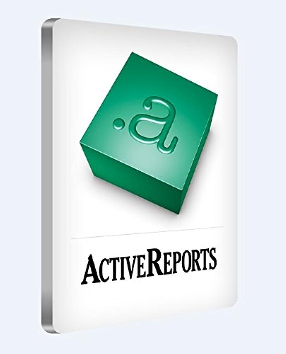 しなやかな男らしさ最終的にActiveReports for .NET 9.0J Professional(日本語版) 1開発ライセンス+バックアップDVD