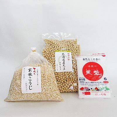 手作り味噌セット 玄米20歩麹できあがり約4kg 北海道産大豆ユキムスメ (塩:赤穂の天塩)