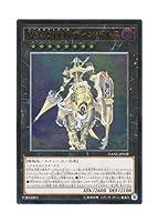 遊戯王 日本語版 DANE-JP038 Dingirsu, the Orcust of the Evening Star 宵星の機神ディンギルス (アルティメットレア)