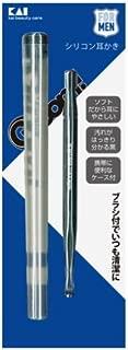 グルーム(Groom!) シリコン耳かき HC3035