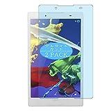 VacFun 2 Piezas Filtro Luz Azul Protector de Pantalla, compatible con lenovo TAB 2 A8-50 8' TAB2, Screen Protector Película Protectora(Not Cristal Templado) NEW Version