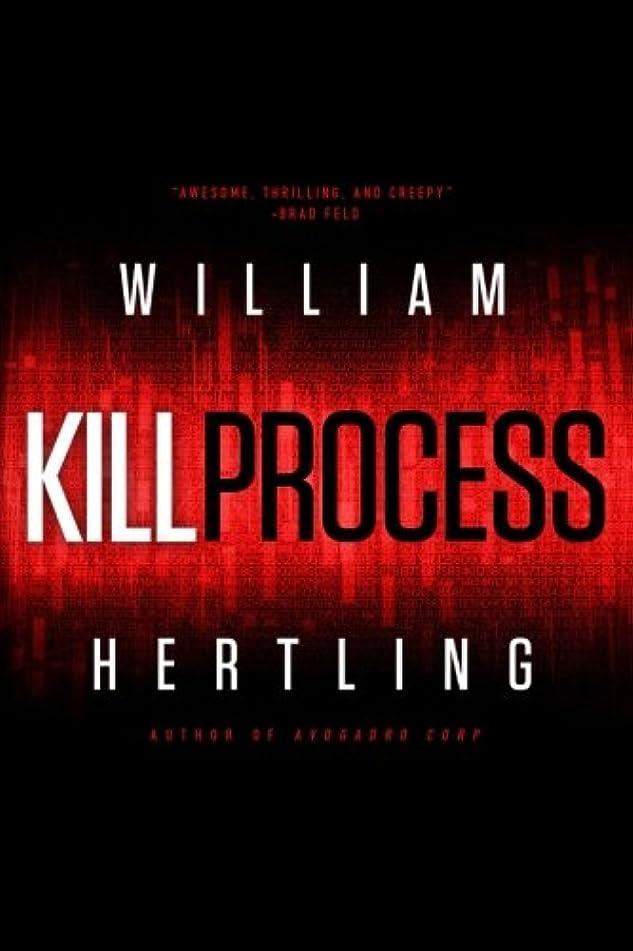 サイドボード差し迫ったドリンクKill Process (Kill Chain)