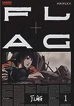 flag anime dvd