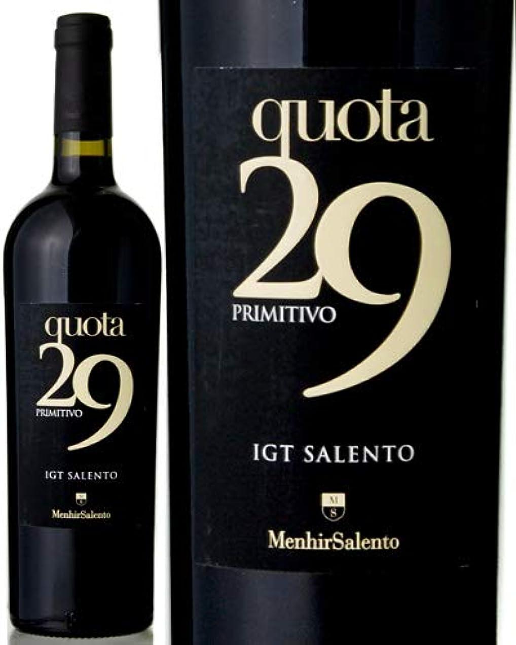 アレイ手術マインド29クオータ?プリミティーヴォ[2013] メンヒル(赤ワイン)