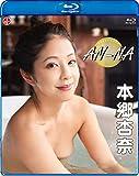本郷杏奈 AN-NA 【Blu-ray】