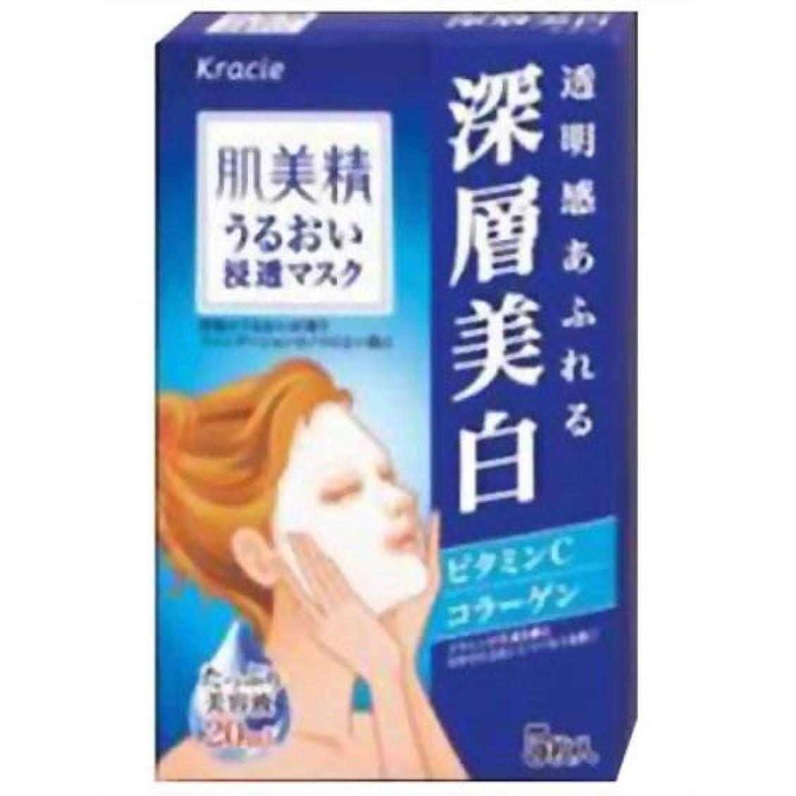置くためにパック鼻コーヒー肌美精 うるおい浸透マスク 深層美白タイプ 5枚入