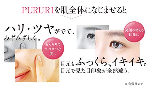 はぐくみプラス『PURURI』