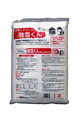 コンパル 無塩 凍結防止剤 融雪くん 10kg