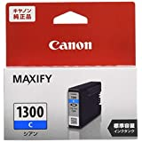 Canon 純正インクカートリッジ PGI-1300 シアン PGI-1300C