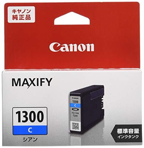 Canon キヤノン 純正 インクカートリッジ PGI-1300 シアン PGI-1300C