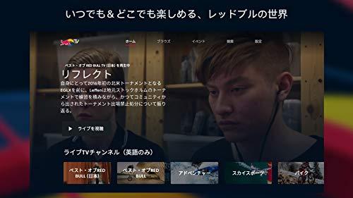 『Red Bull TV』の7枚目の画像