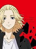 『東京リベンジャーズ』第2巻【DVD】[DVD]