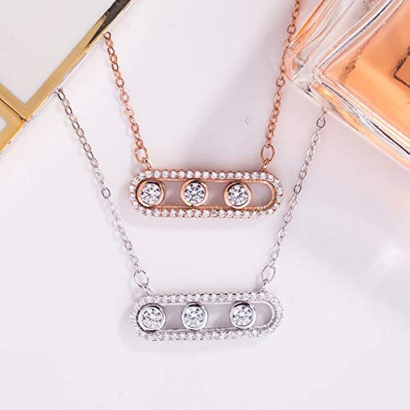 共和党年ハリウッドHVTKLN 3つのダイヤモンドのペンダントの宝石日本と韓国の創造的なマイクロパヴェの学生を回転925純銀製のネックレスさんシルバー HVTKLN (Color : White Golden, Size : 21X50CM)
