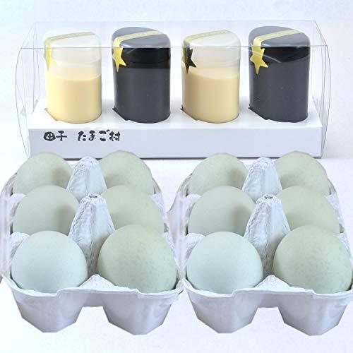 緑の一番星たまごとたまごプリンセット(生卵12個、プリン4個)[生臭さ無く卵かけごはんに最適][産地直送]