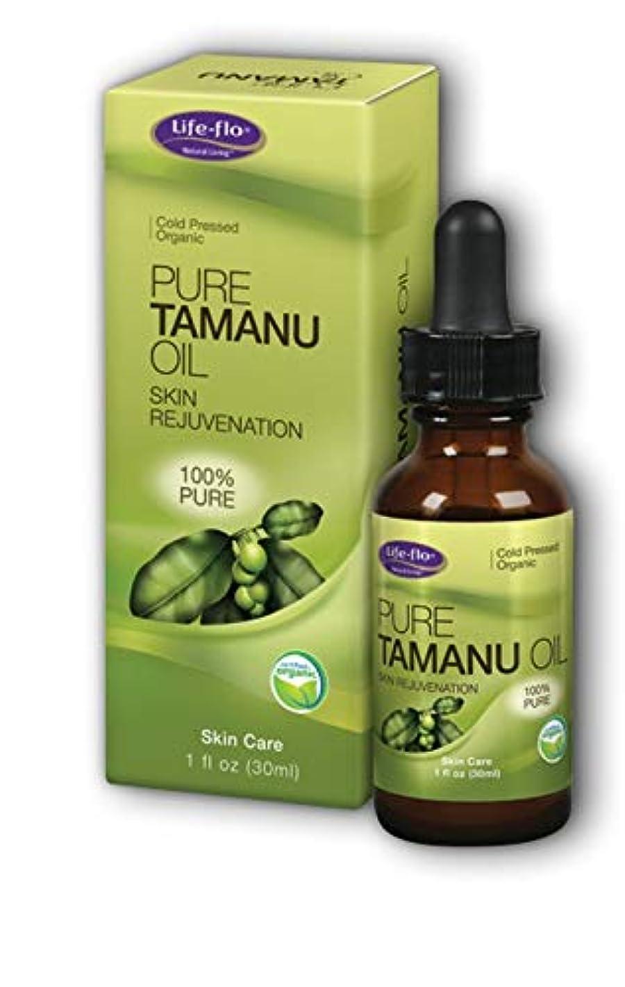 偉業卒業記念アルバム影響を受けやすいですLife Flo Health - Pure Tamanu Oil 28g - ピュア?タマヌオイル 海外直送品