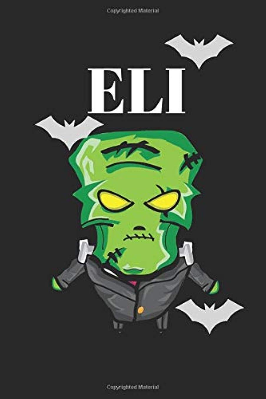 明るくするモーション共和国Eli: Children's Book Review Journal Funny Writing 120 pages Notebook  -  Small Lined  (6