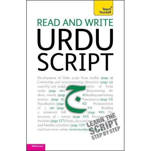 Learn Urdu: Amazon com