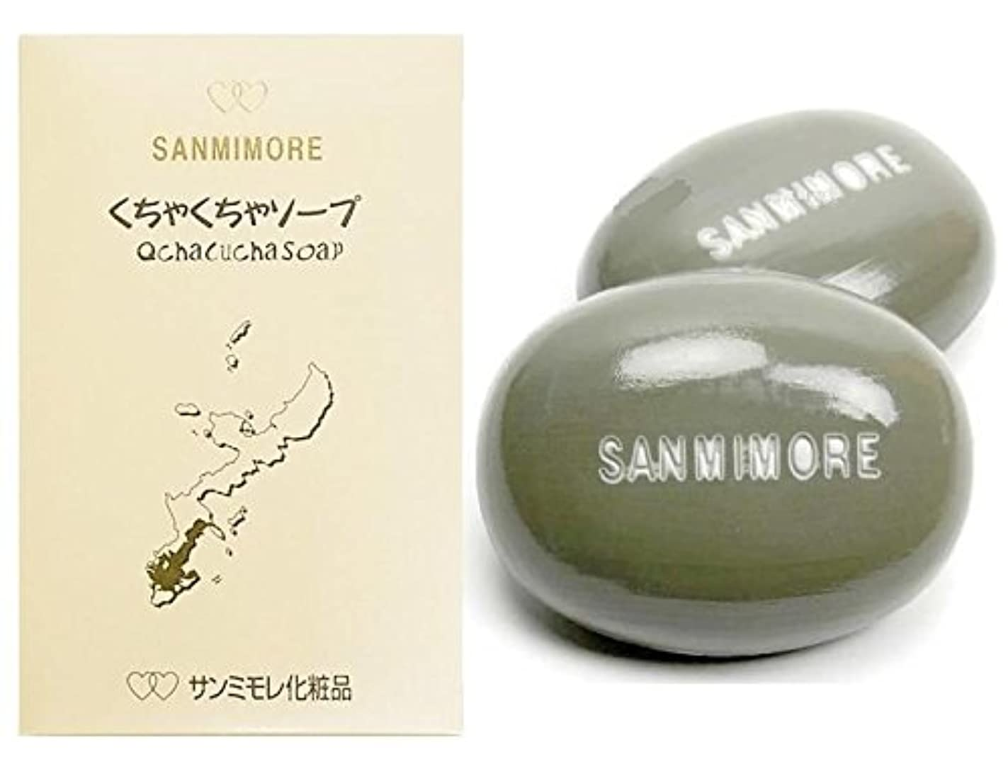 うっかりリンスドラゴンSANMIMORE(サンミモレ化粧品) くちゃくちゃソープ75g×2個 サンミモレ ベール専用石鹸