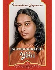 Paramahamsa, Y: Autobiography of a Yogi