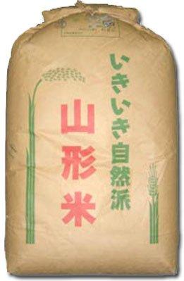 山形県 置賜産 つや姫 令和2年産 特別栽培 (玄米, 30kg)