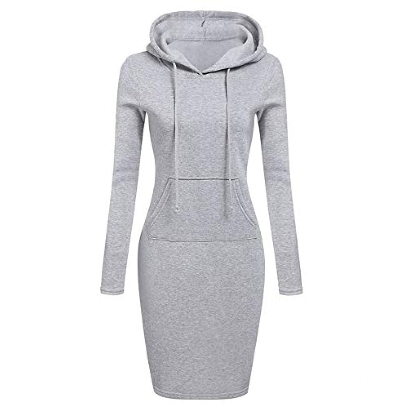 不誠実放出ぴかぴかOnderroa - ファッションフード付き巾着フリースの女性のドレス秋冬はドレス女性Vestidosパーカースウェットシャツドレスを温めます