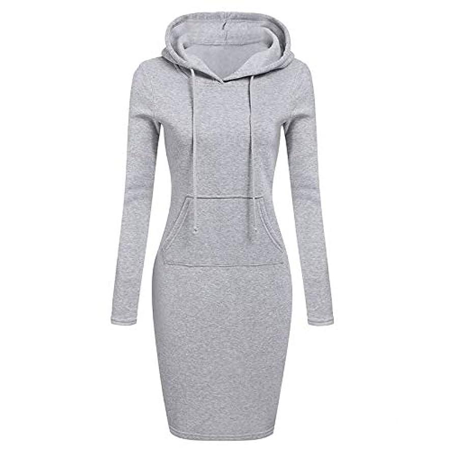 ディプロマ取り戻す大胆Onderroa - ファッションフード付き巾着フリースの女性のドレス秋冬はドレス女性Vestidosパーカースウェットシャツドレスを温めます