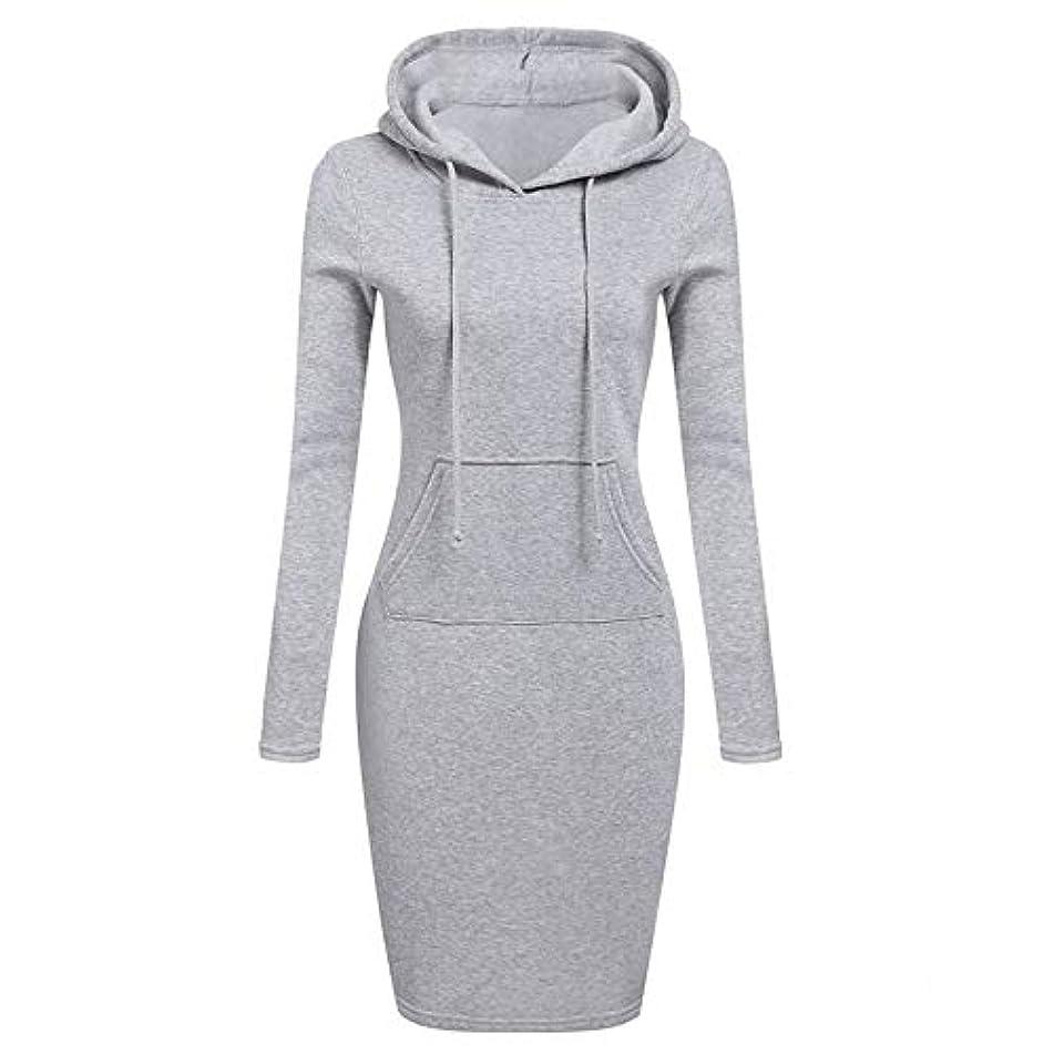 司書モックテレビ局Onderroa - ファッションフード付き巾着フリースの女性のドレス秋冬はドレス女性Vestidosパーカースウェットシャツドレスを温めます