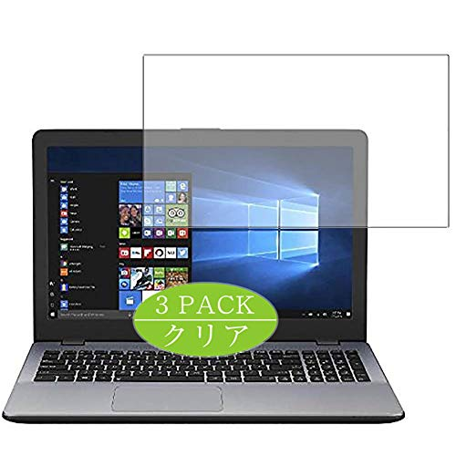 Vaxson - Pellicola protettiva per display compatibile con Asus VivoBook 15 X542UN X542UN-8550 2018 15,6', pellicola protettiva flessibile