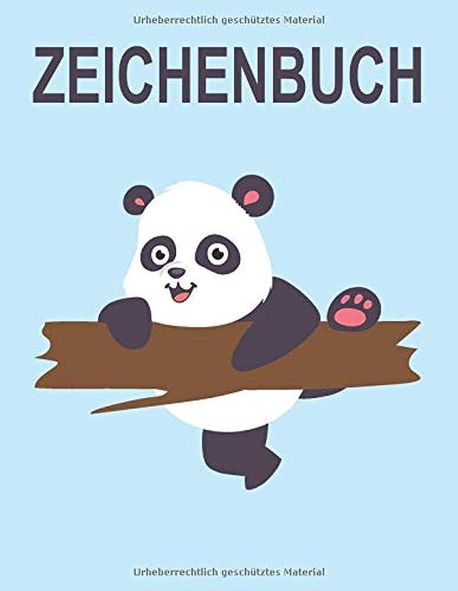 しおれた時計モルヒネZeichenbuch: Zeichen- und Skizzenbuch im grosszuegigen A4 Format fuer Kinder und Erwachsene; Motiv: Panda klettert
