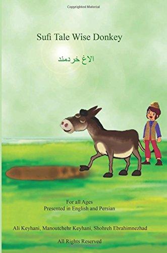 Download ebook [pdf] funny in farsi a memoir of growing up iranian in….