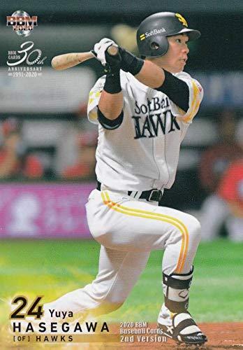 BBM 2020 342 長谷川勇也 福岡ソフトバンクホークス (レギュラーカード) ベースボールカード 2ndバージョン