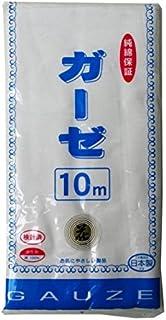藤万 純綿保証 ガーゼ 約30cm×10m [22] FU-G10 手芸・ハンドメイド用品