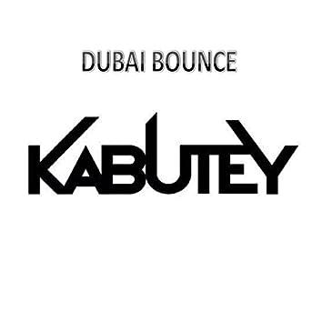 Dubai Bounce