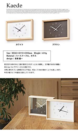 ビカーサレムノスカエデ掛け置き兼用時計b074-028-002-1-2NY14-02ホワイト