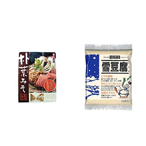[2点セット] 飛騨山味屋 朴葉みそ(約2人前)・信濃雪 雪豆腐(粉豆腐)(100g)